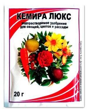 Кемира - разновидности удобрений, правила применения, советы