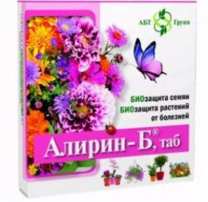 Фунгицид алирин б – инструкция по применению для растений, отзывы о применении биопрепарата