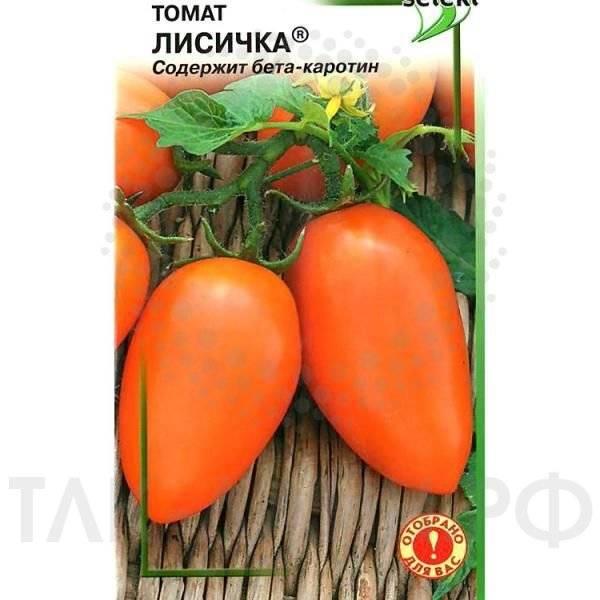 Лисичка томат отзывы