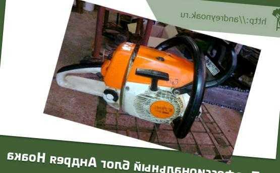 Легкая мотокоса husqvarna 323r. описание, характеристики, видео и отзывы владельцев