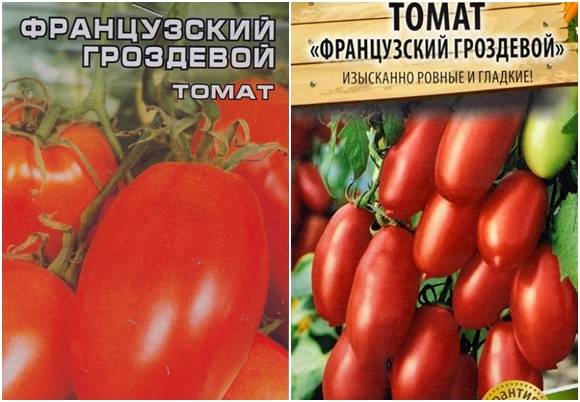 Сорт «французский гроздевой»: описание характеристик томата и отзывы