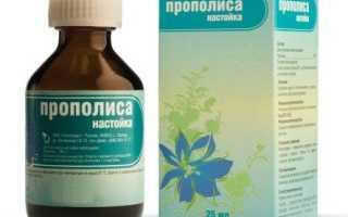 Способы применение прополиса при лечения кашля