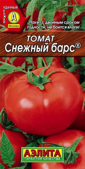 Характеристика сорта томата снежный барс, его урожайность