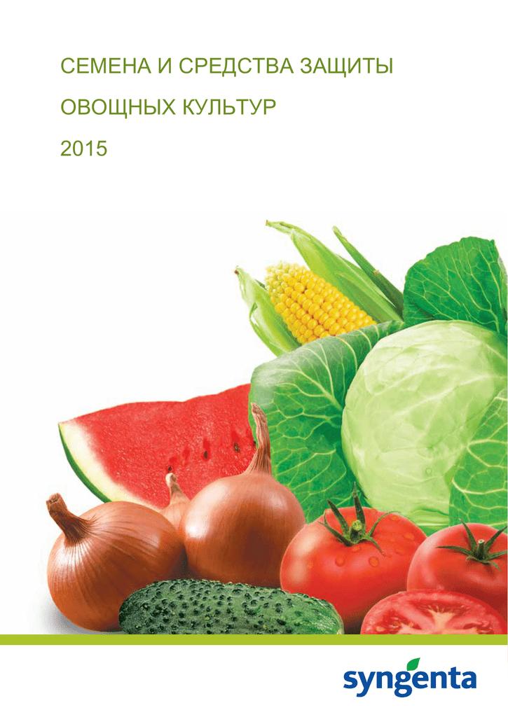 Фитоспорин для картофеля: инструкция по обработке, дозировка