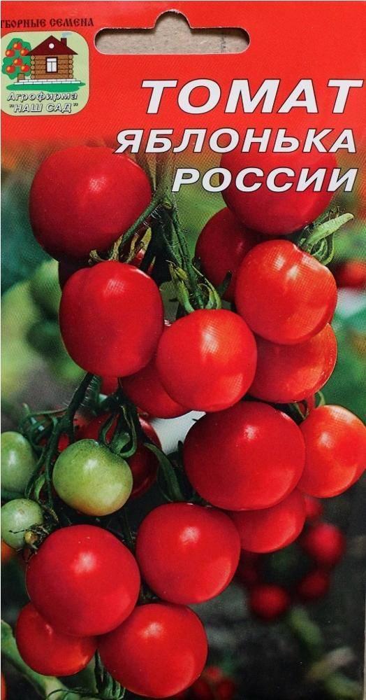 Томат «яблонька россии»: описание сорта, особенности выращивания и ухода
