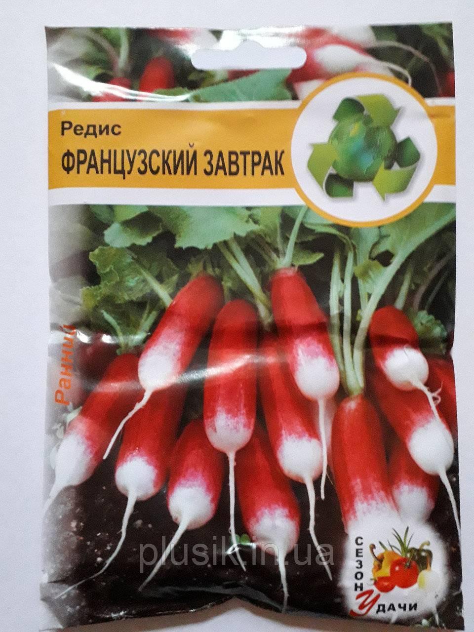 Редис ризенбуттер: отзывы, фото, урожайность, как и когда сажать, выращивание