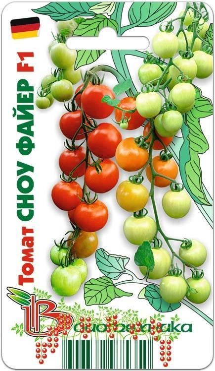 Сорт помидор лонг кипер