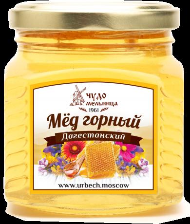 Вкуснейшее лечебное лакомство из дагестана — урбеч из семян тыквы: учимся правильно готовить и употреблять