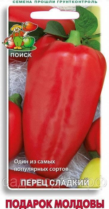 Характеристика перца «подарок молдовы», плюсы и минусы сорта