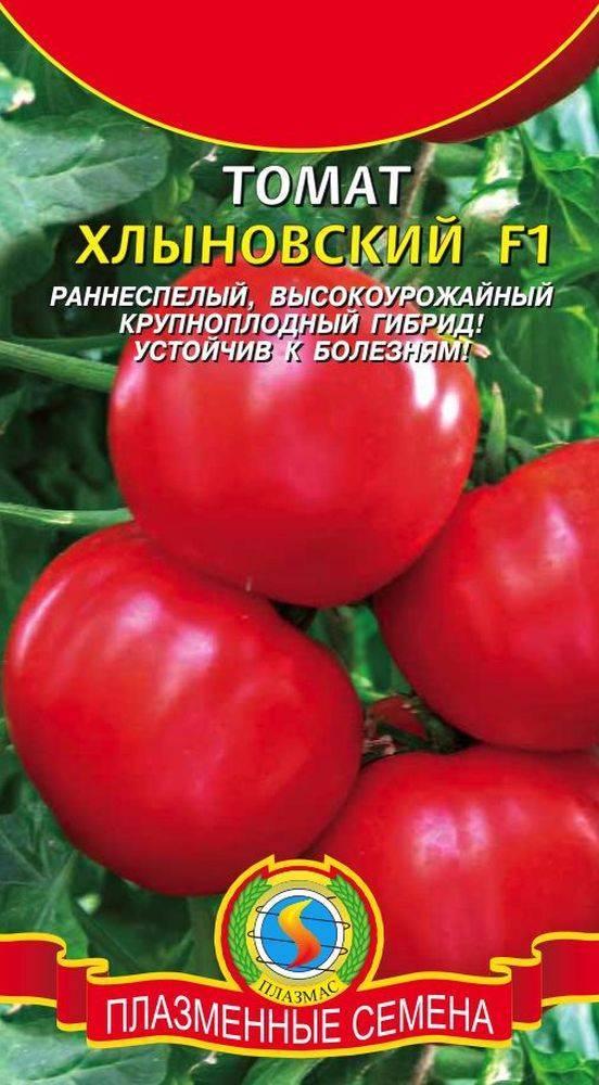 Сорт томата «хлыновский»: описание, характеристика, посев на рассаду, подкормка, урожайность, фото, видео и самые распространенные болезни томатов