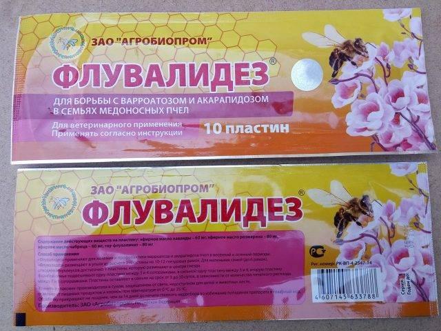 Флувалидез (полоски) — давайте обсудим препарат для лечения варроатоза