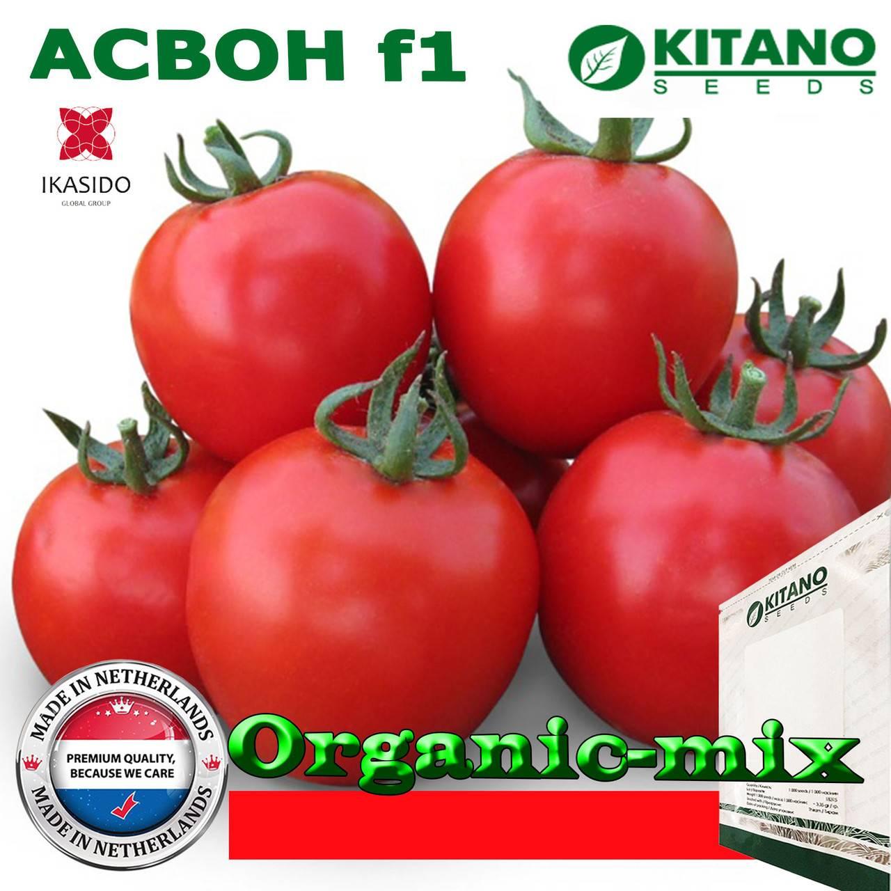 Характеристики и описание сорта томата асвон, особенности выращивания
