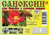 Чистоцвет: инструкция по применению от болезней, отзывы о фунгициде, для орхидей, роз, фиалок, цена