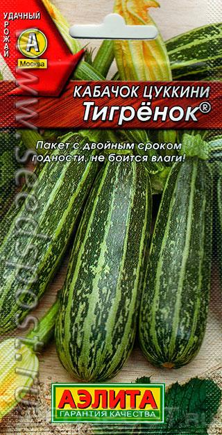 10 сортов и гибридов кабачков, которые не боятся болезней и капризов погоды