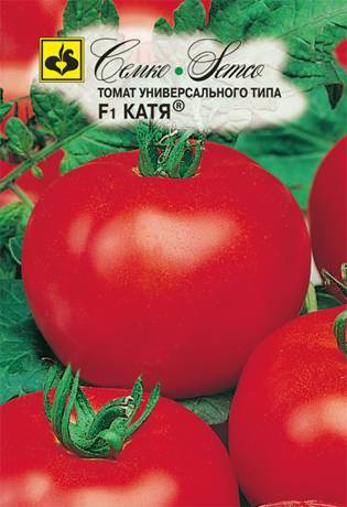 Томат «катя»: характеристика и описание сорта помидор