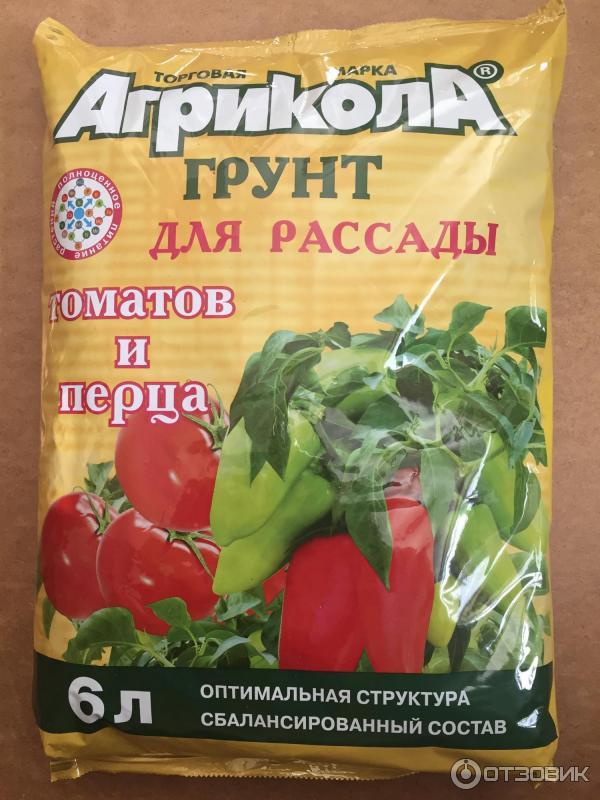"""Готовый грунт для рассады томатов и перцев: """"агрикола"""", """"чудо грядка"""", """"терра вита"""", """"малышок"""" и многие другие, а также советы, какой выбрать?"""
