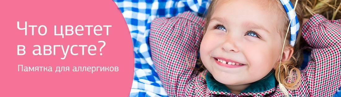 Аллергия на дыню у ребенка симптомы