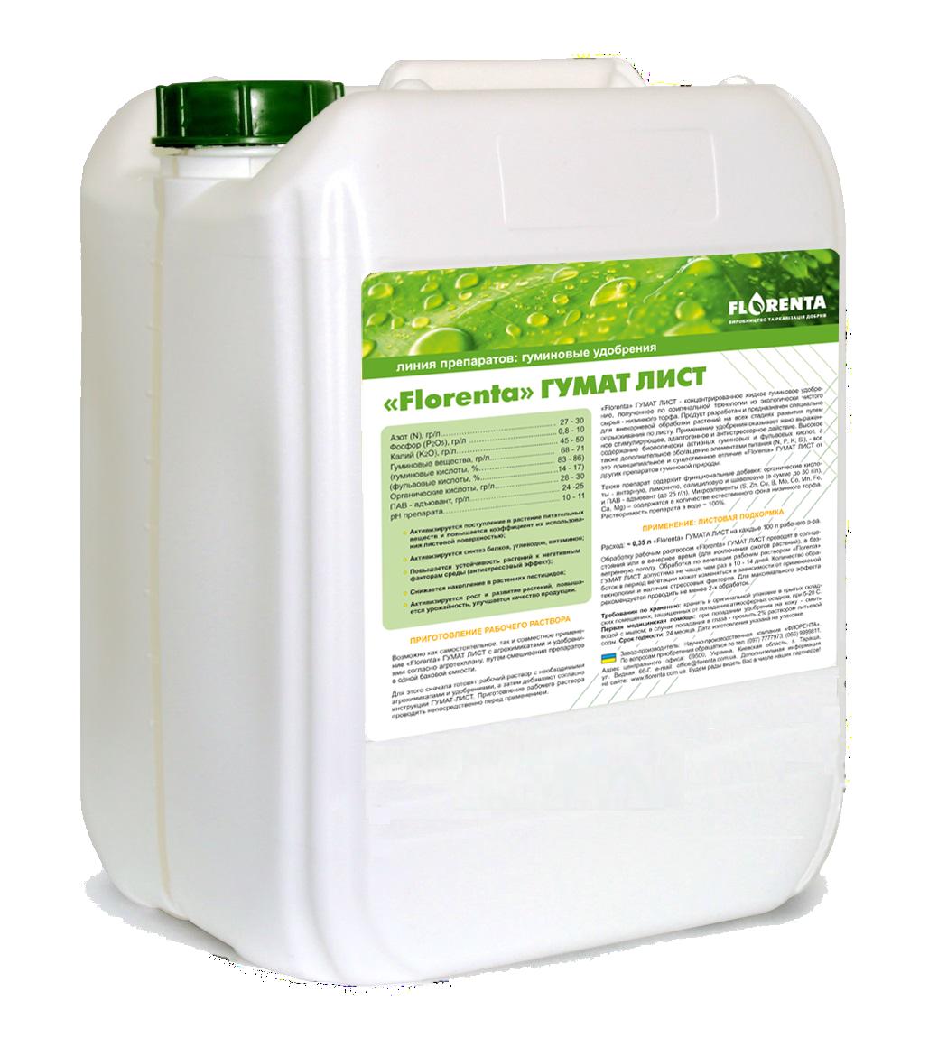 Как пользоваться биогумусом – подробная инструкция по применению удобрения