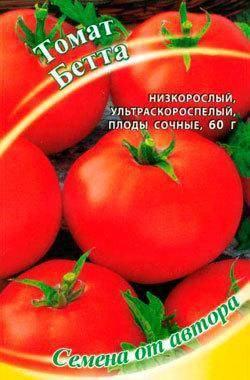 Как вырастить томат бетта