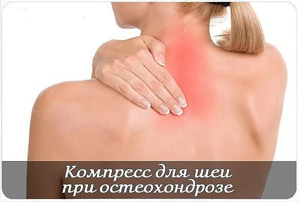 Как делать компрессы в домашних условиях при остеохондрозе шейного отдела: с димексидом, солевые, согревающие и другие