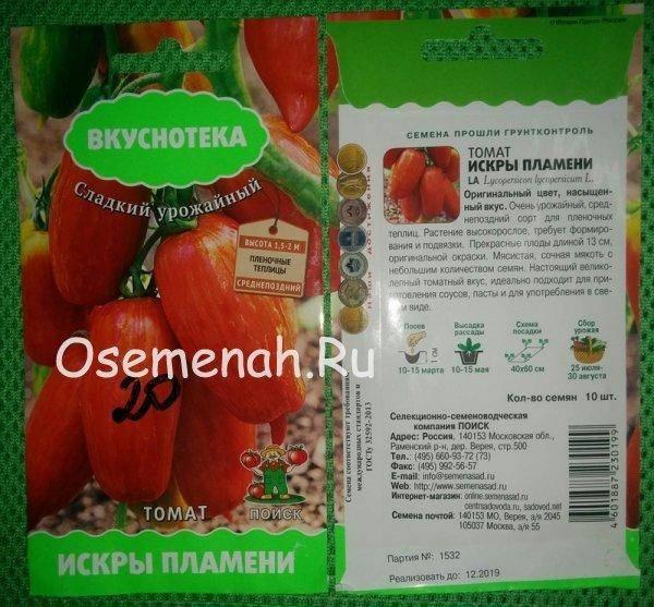Описание сорта томата дачный любимец, его характеристика и урожайность
