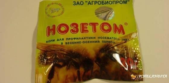 Профилактика и лечение нозематоза пчел