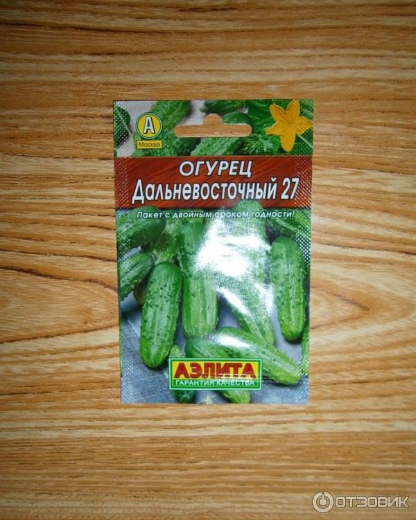 Сорт огурцов «дальневосточный 27»: фото, видео, описание, посадка, характеристика, урожайность, отзывы