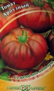Характеристика и описание томата «арбузный»