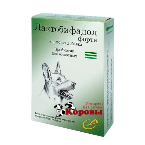 Применение лактобифадола для коров