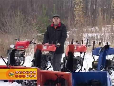 Снегоуборщик Herz (Херц)