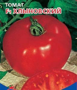 Томат Хлыновский F1: отзывы, фото