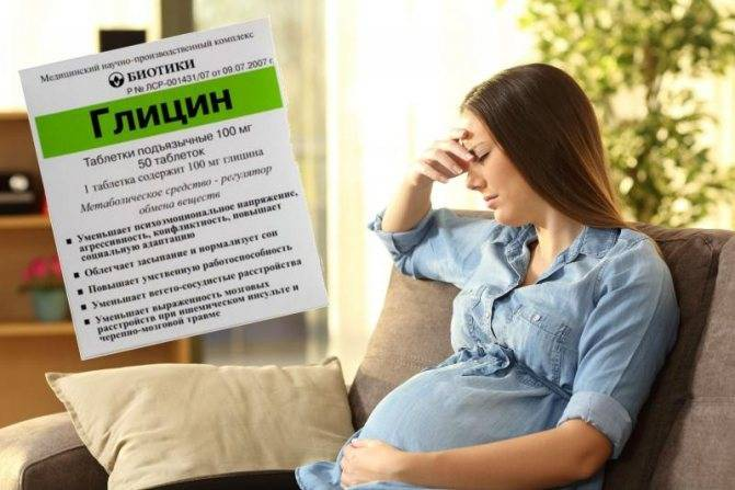Грецкие орехи для беременных на ранних и поздних сроках: польза и вред