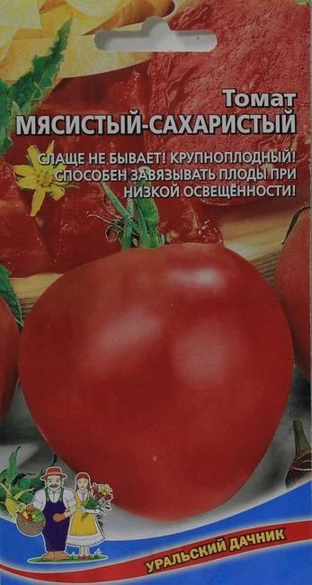 Сочные плоды с высокими вкусовыми качествами — томат красный мясистый: полное описание сорта