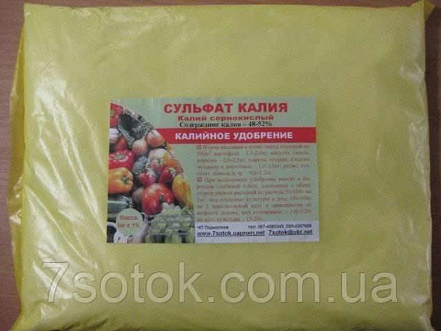 Фосфорно калийные удобрения для томатов