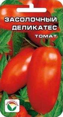 Томат Засолочный деликатес: отзывы + фото