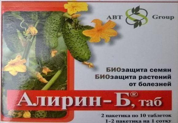 """Препарат """"гамаир"""": инструкция по применению, отзывы, когда обрабатывать растения"""