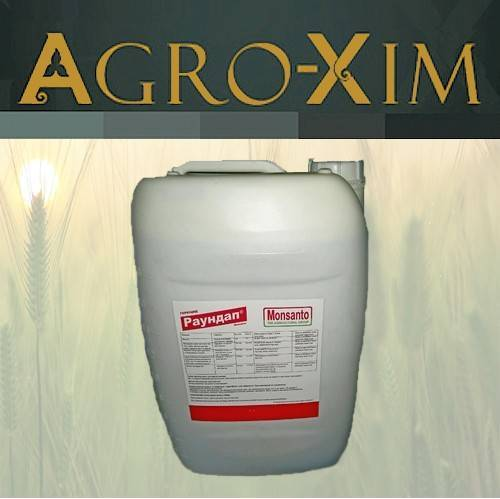 Инструкция по применению препарата-гербицида раундап