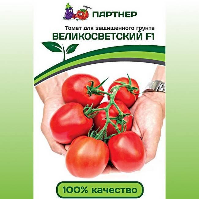 Томат нина фирмы партнер: отзывы, фото, урожайность, семена