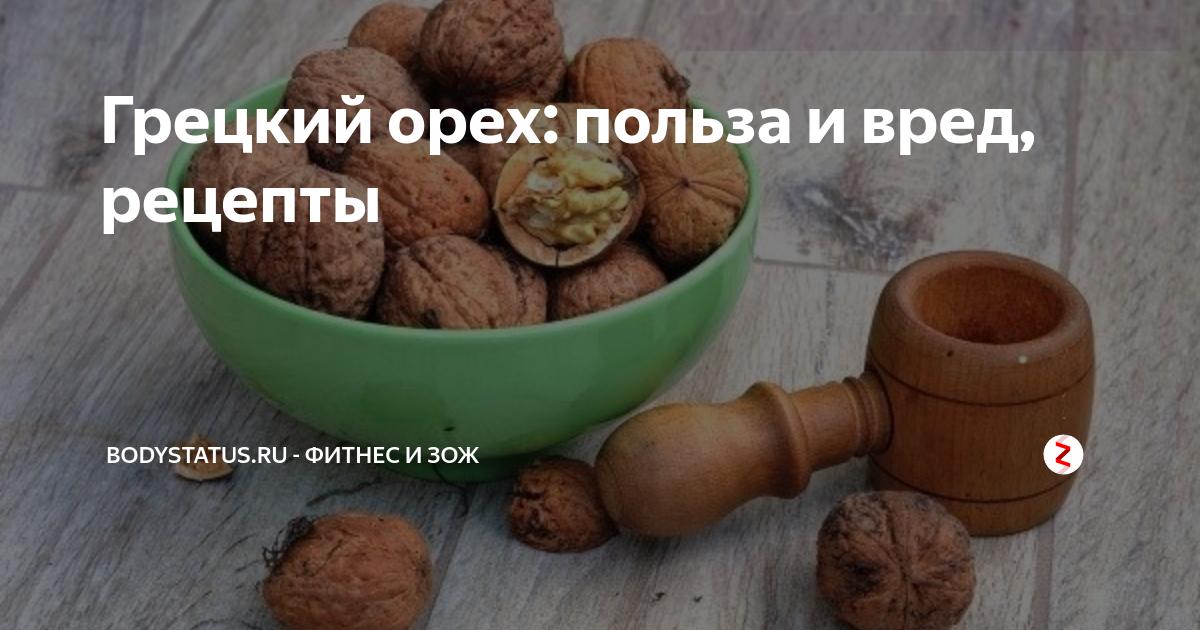 Варенье из зеленых грецких орехов: польза, рецепты