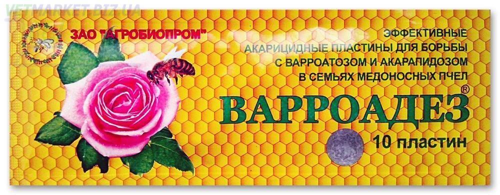 Использование тимола в пчеловодстве