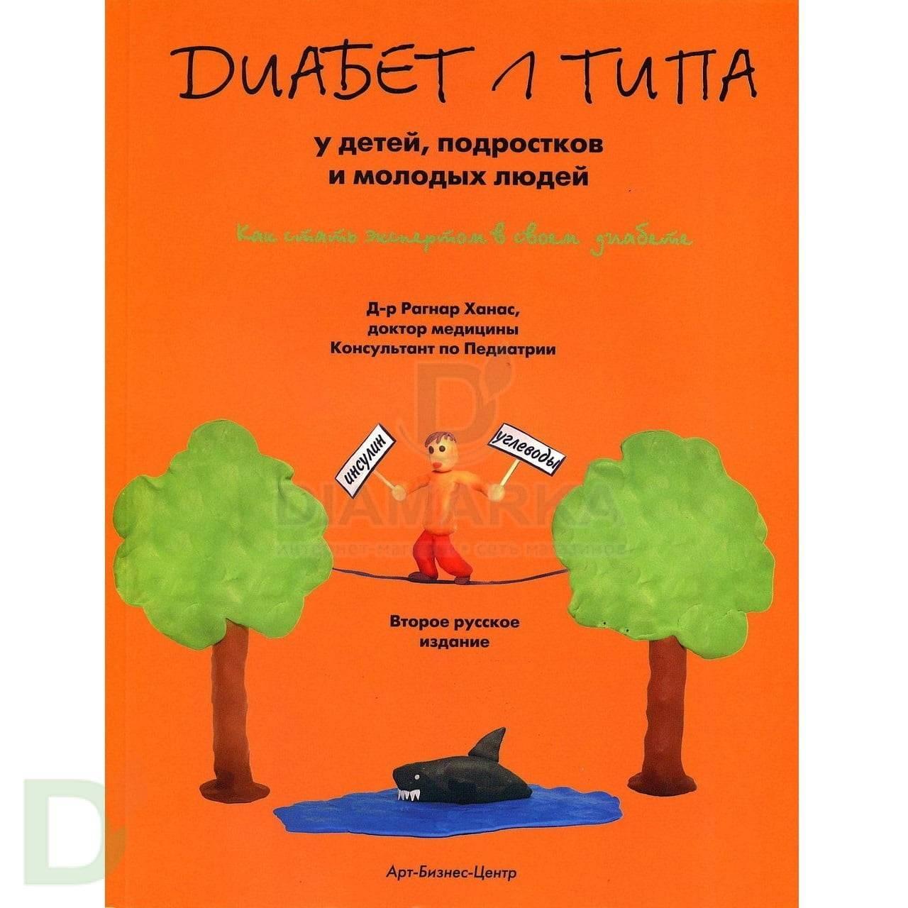Кизил для диабетиков