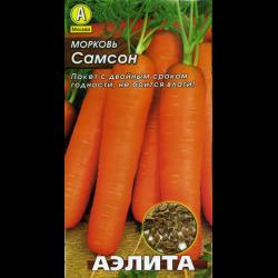 Морковь ярославна — описание сорта, фото, отзывы, посадка и уход