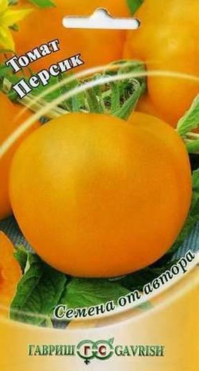 Сорт помидор «персик»