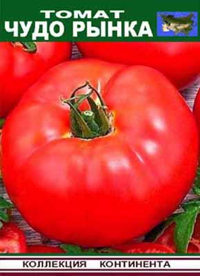 Томат чудо земли: отличный салатный сорт