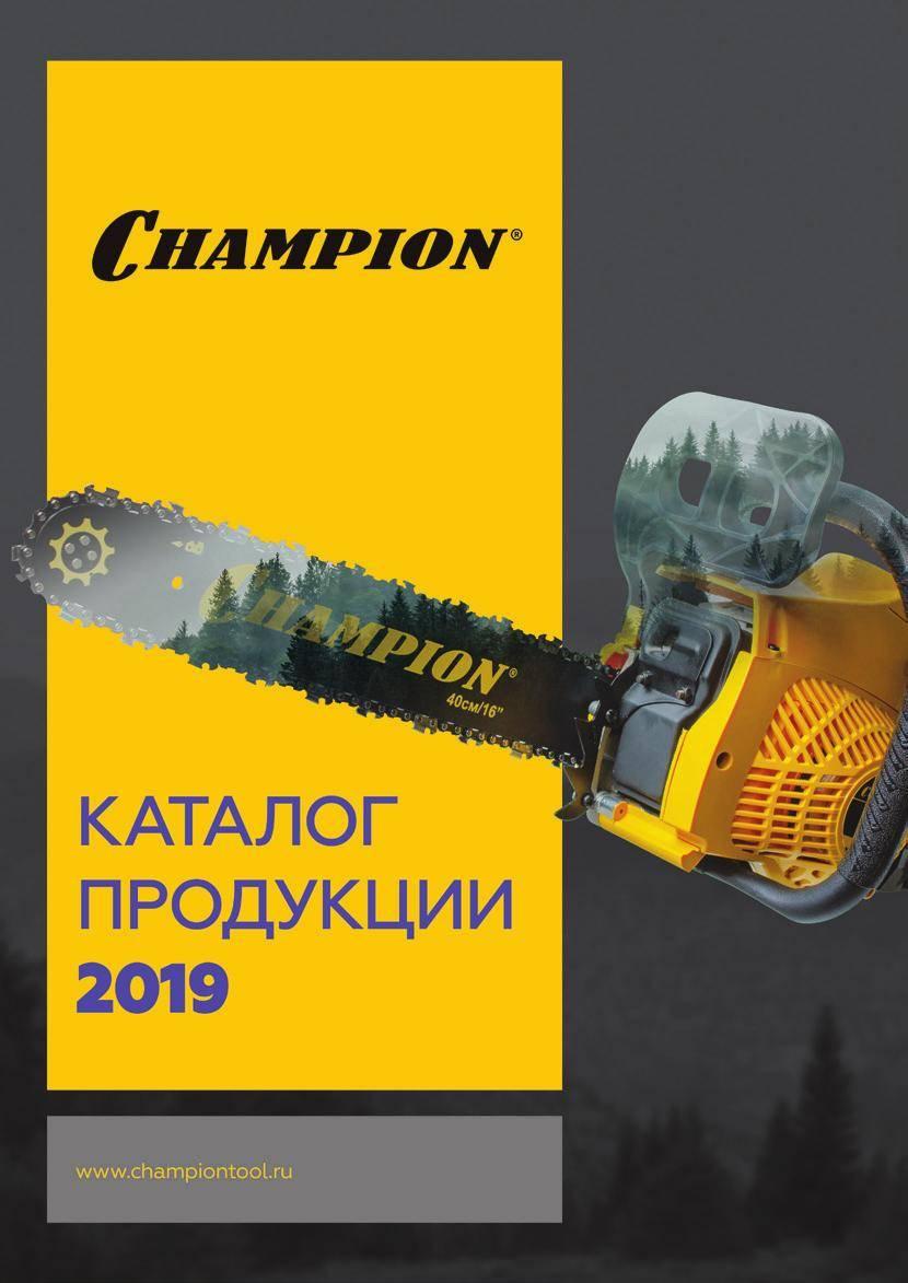 Садовый пылесос Champion gbr357, eb4510