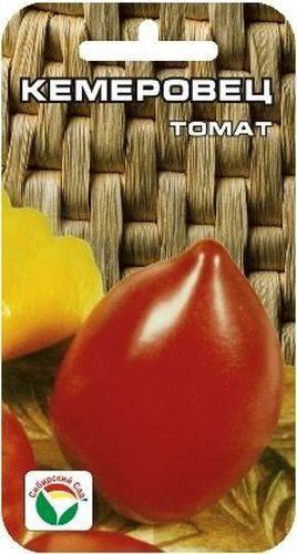Описание и характеристика сорта томата «кемеровец»:  особенности ухода, достоинства и недостатки