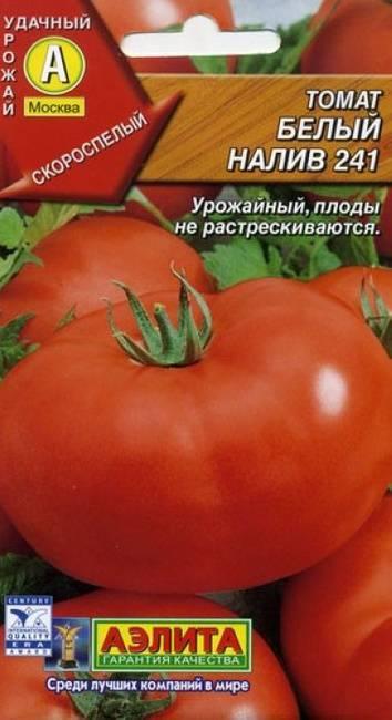 Характеристика и описание сорта томатов «белый налив»