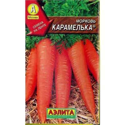 Морковь канада f1: характеристика и описание сорта, фото, отзывы, урожайность, посадка и уход