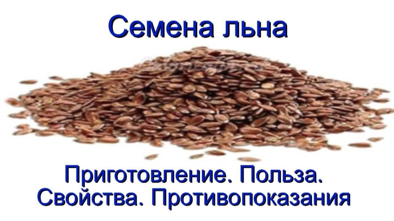 Урбеч из семян тыквы польза и вред как принимать