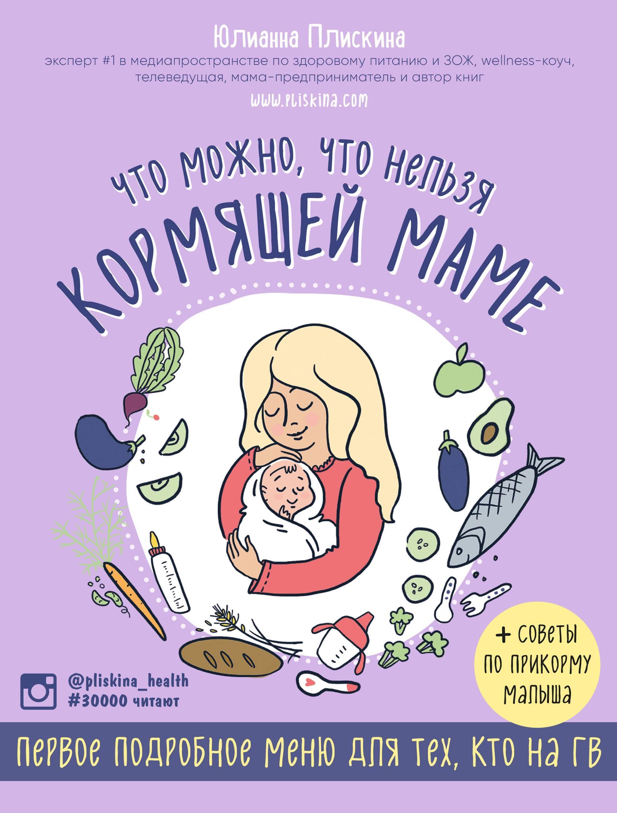 Можно ли дыню при грудном вскармливании / mama66.ru